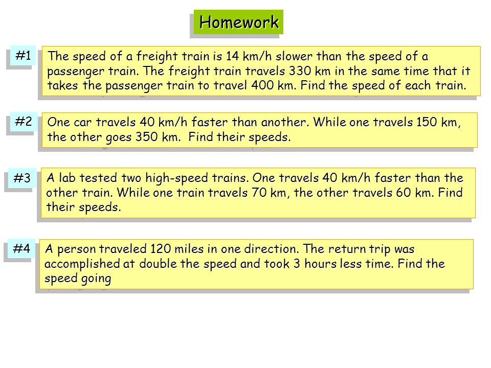 Homework #1.