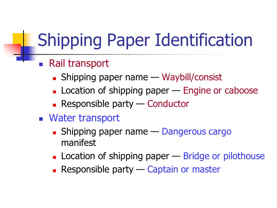 Shipping Paper Identification