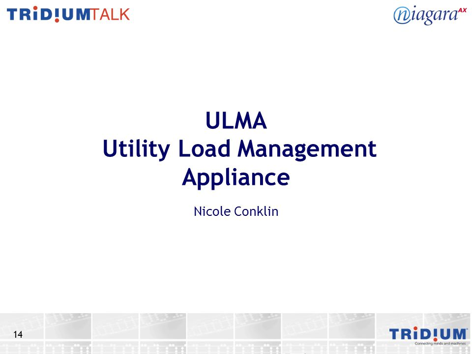 ULMA Utility Load Management Appliance
