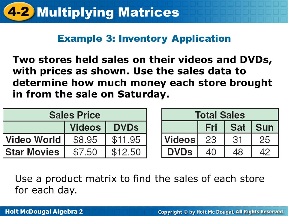 Example 3: Inventory Application