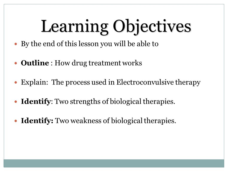Learning Objectives By the end of this lesson you will be able to