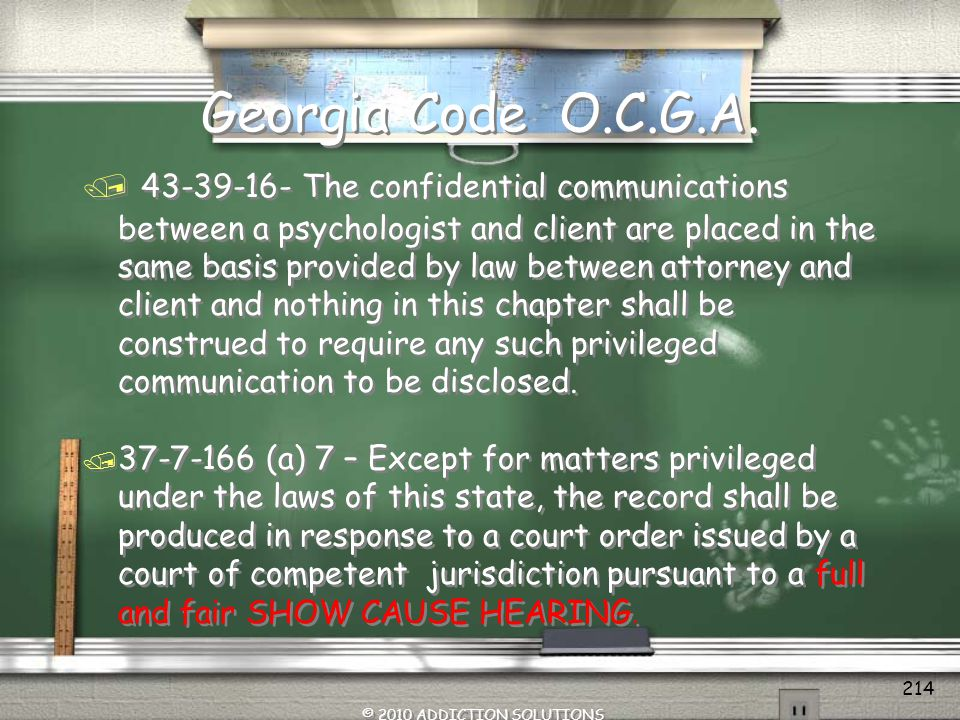Georgia Code O.C.G.A.