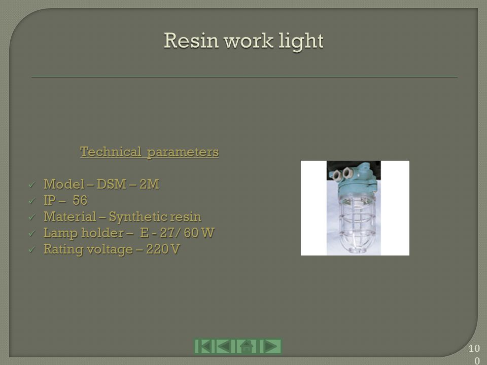 Resin work light Technical parameters Model – DSM – 2M IP – 56