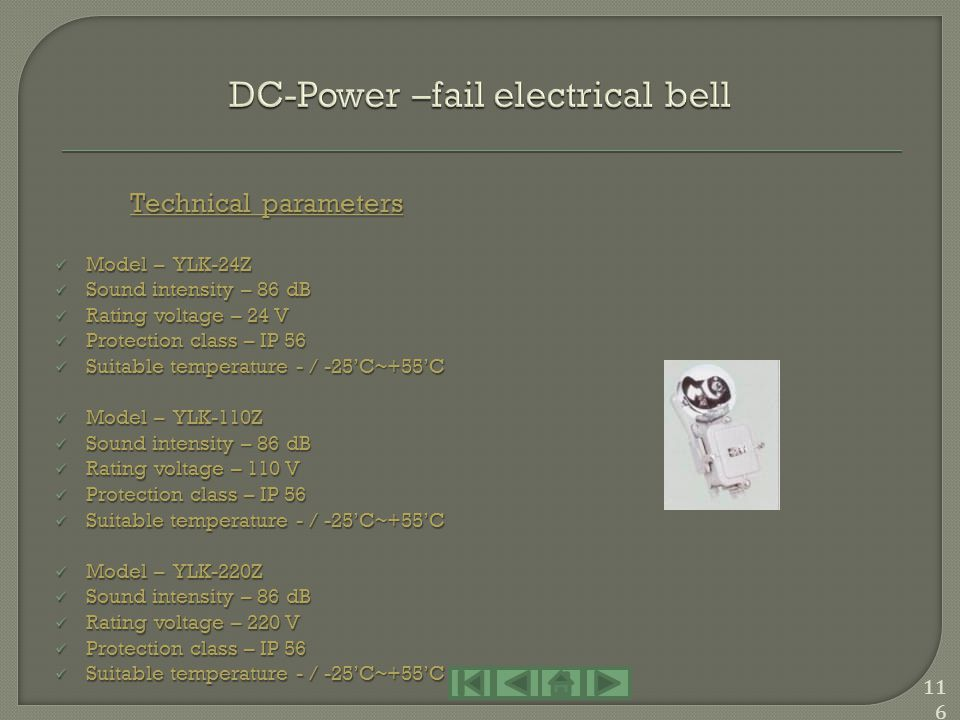 DC-Power –fail electrical bell