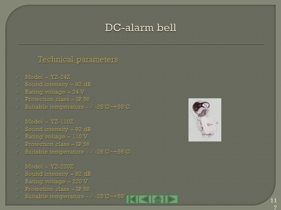 DC-alarm bell Technical parameters Model – YZ-24Z