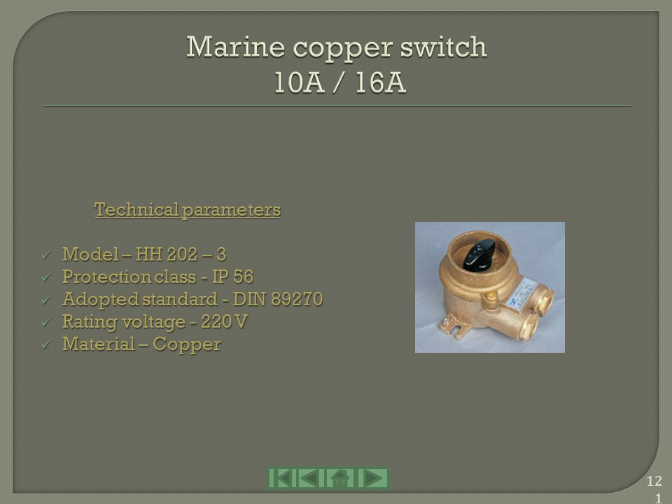 Marine copper switch 10A / 16A