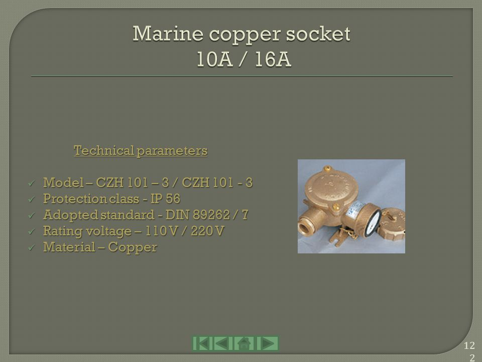 Marine copper socket 10A / 16A