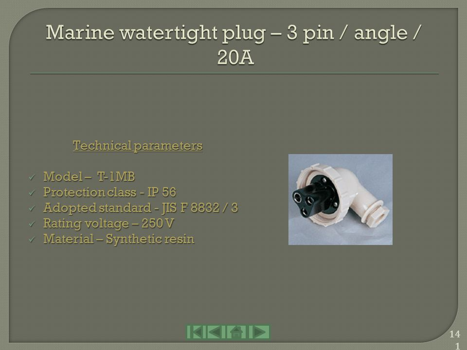 Marine watertight plug – 3 pin / angle / 20A