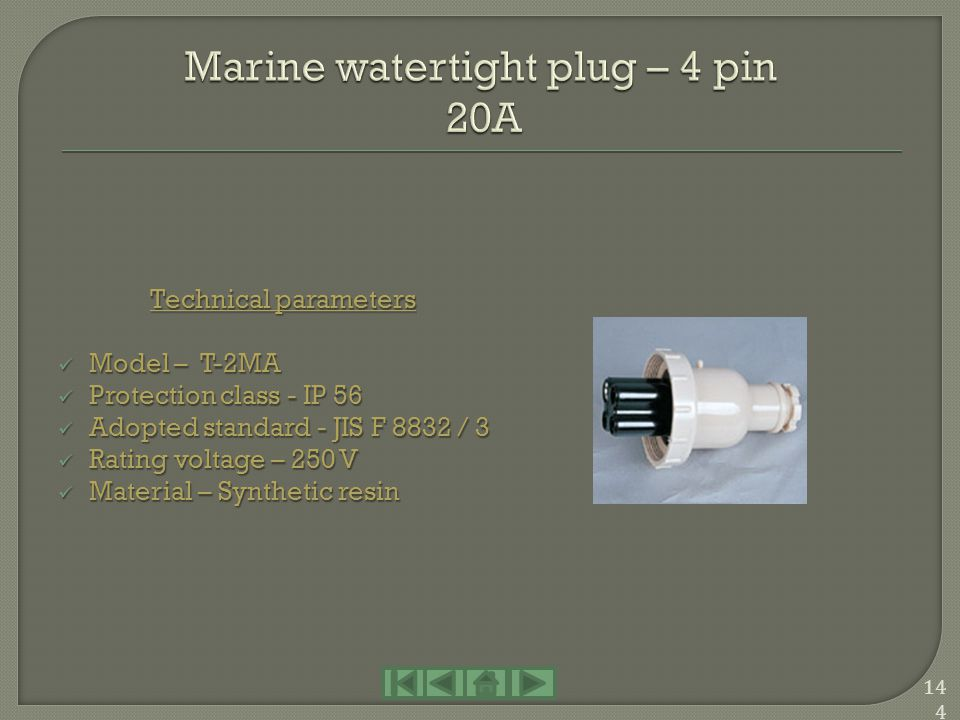 Marine watertight plug – 4 pin 20A