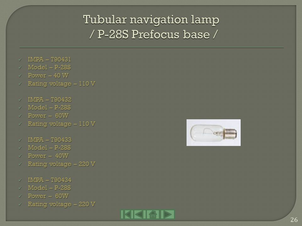 Tubular navigation lamp / P-28S Prefocus base /