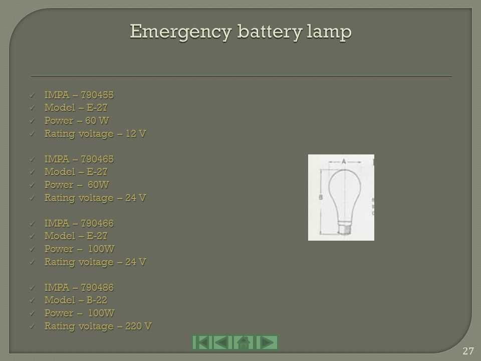 Emergency battery lamp