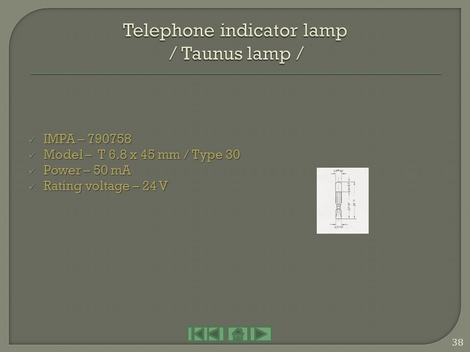 Telephone indicator lamp / Taunus lamp /