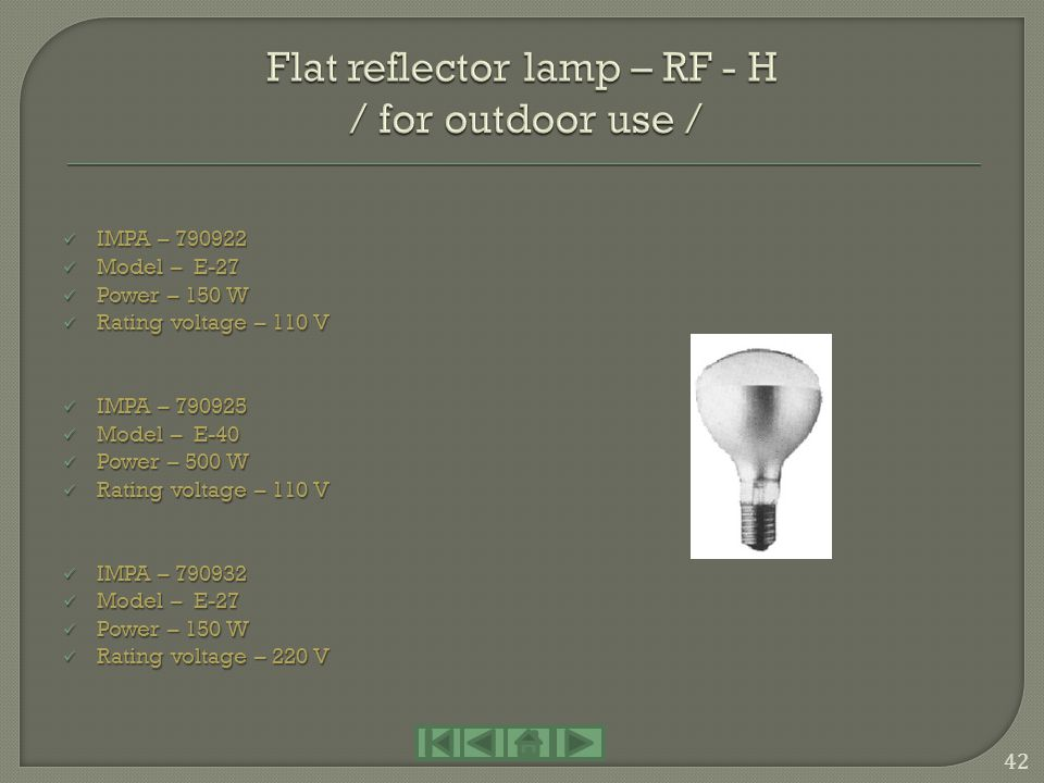 Flat reflector lamp – RF - H / for outdoor use /