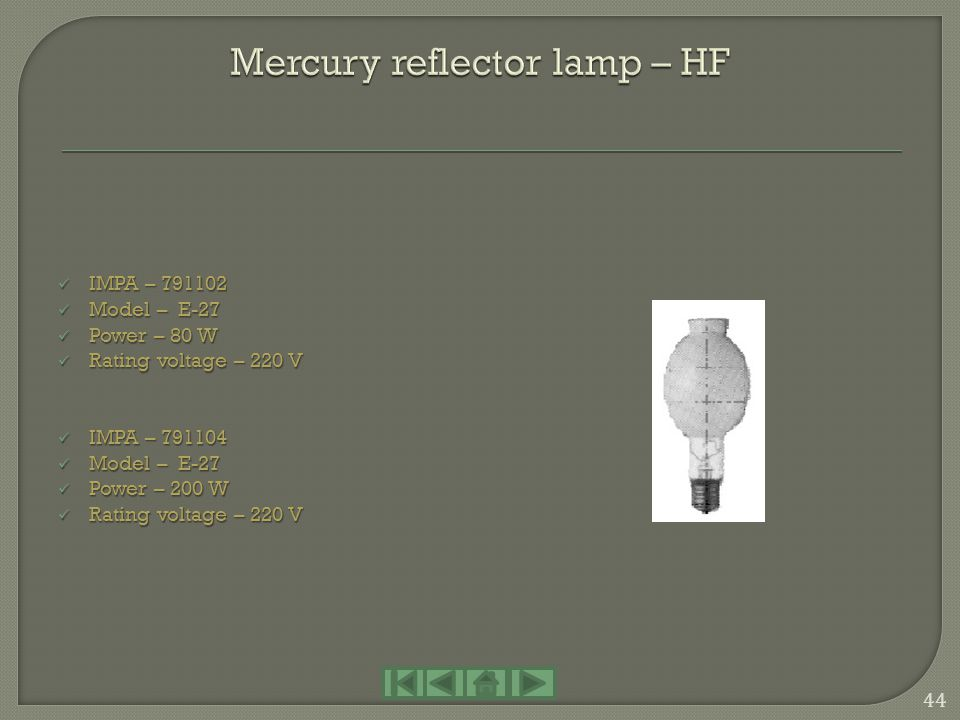 Mercury reflector lamp – HF