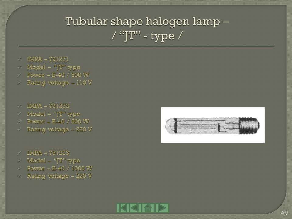 Tubular shape halogen lamp – / JT - type /