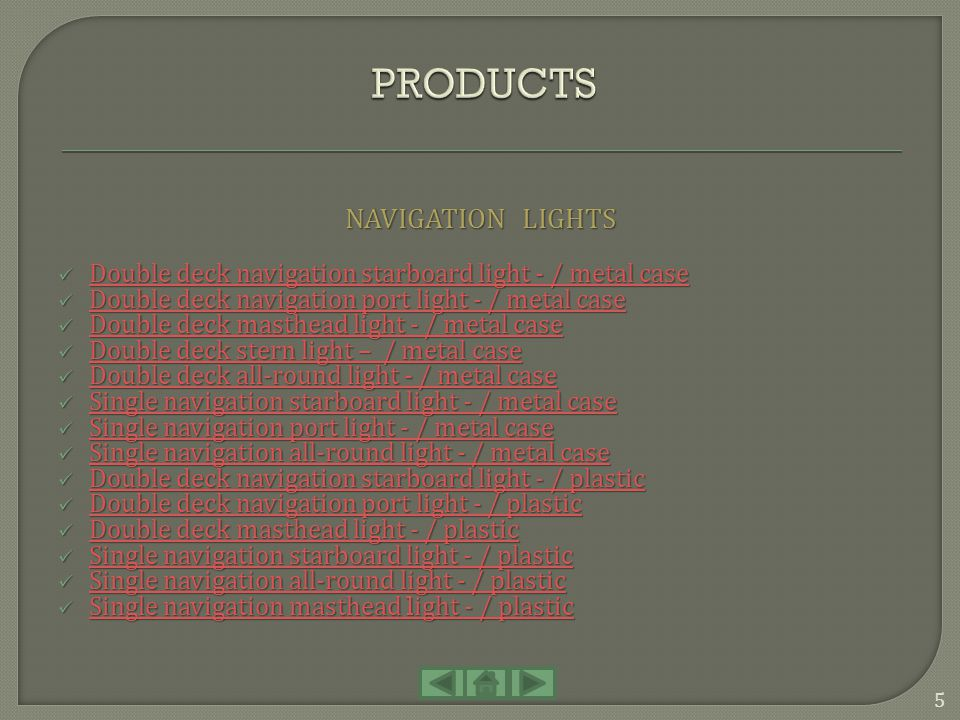 PRODUCTS NAVIGATION LIGHTS