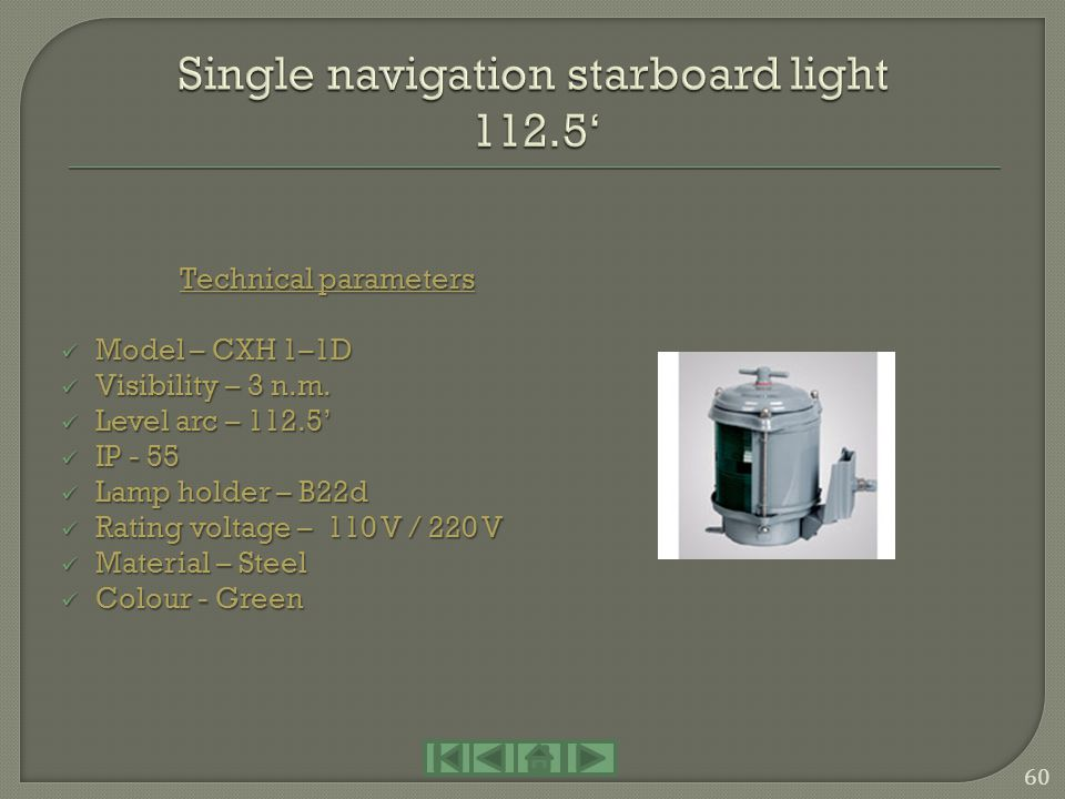 Single navigation starboard light 112.5'