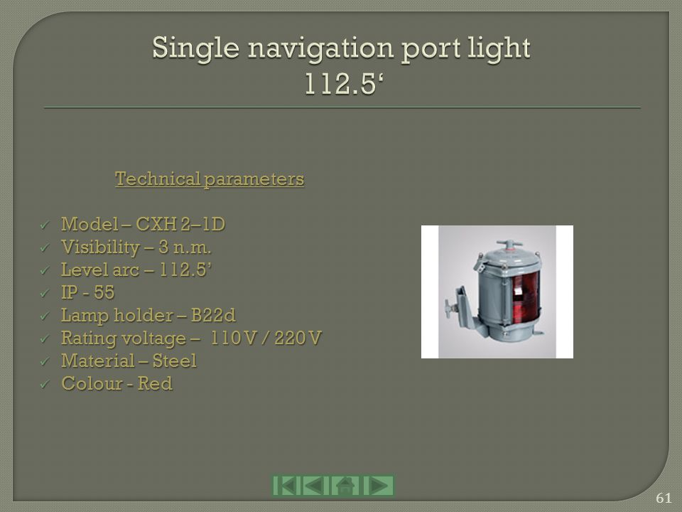 Single navigation port light 112.5'