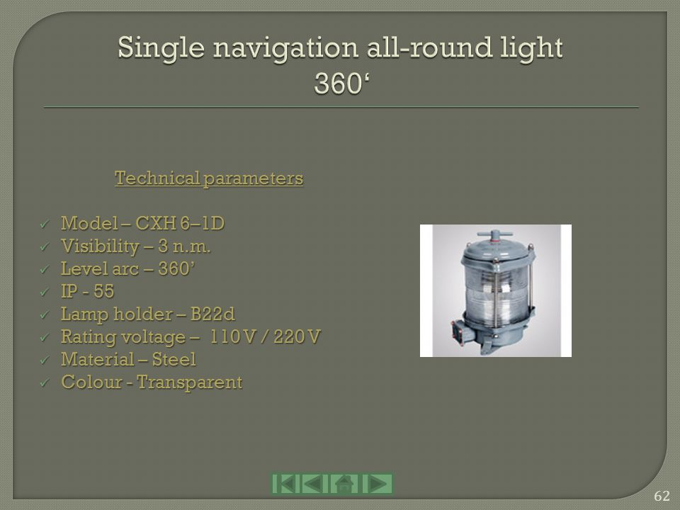 Single navigation all-round light 360'