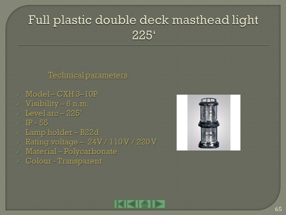 Full plastic double deck masthead light 225'