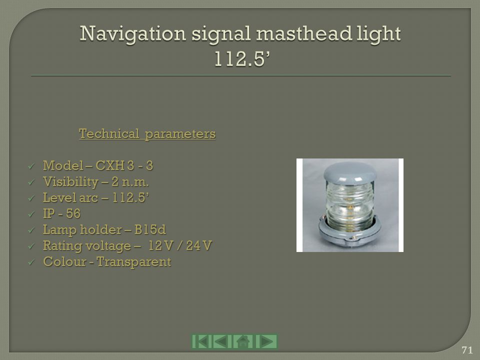 Navigation signal masthead light 112.5'