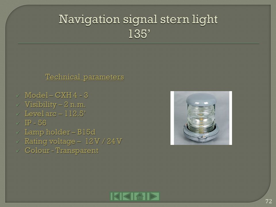 Navigation signal stern light 135'