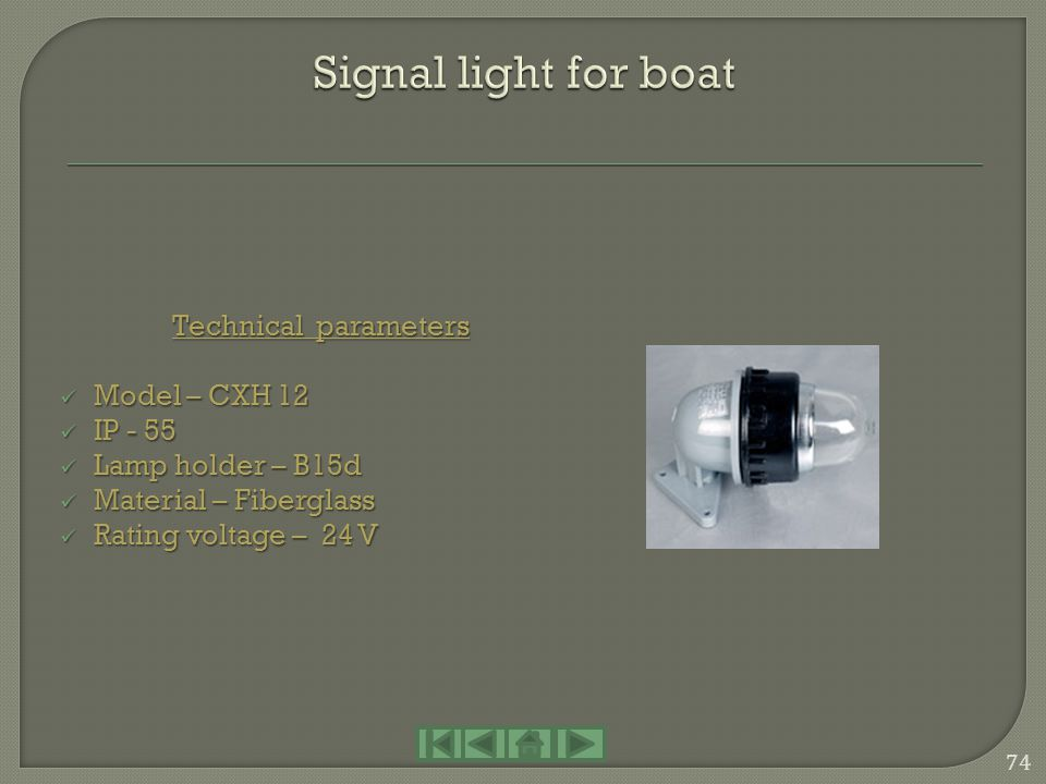 Signal light for boat Technical parameters Model – CXH 12 IP - 55