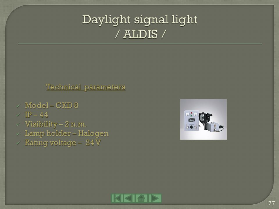 Daylight signal light / ALDIS /