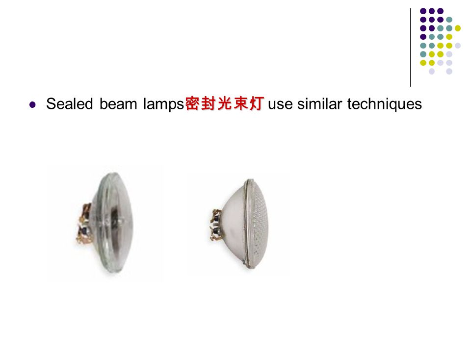 Sealed beam lamps密封光束灯 use similar techniques
