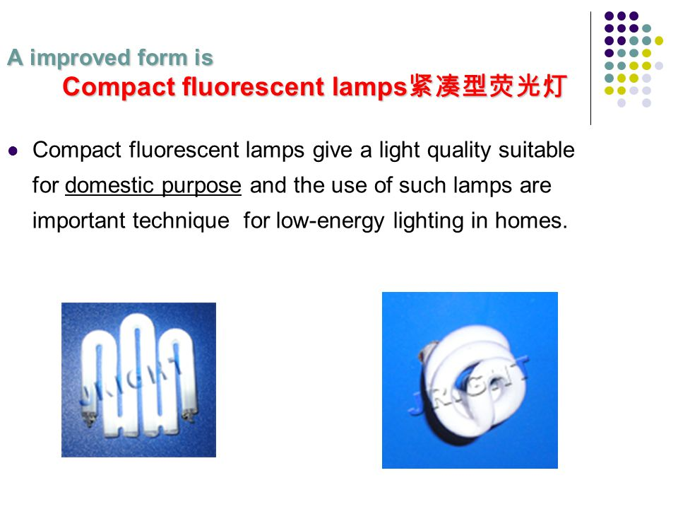 A improved form is Compact fluorescent lamps紧凑型荧光灯