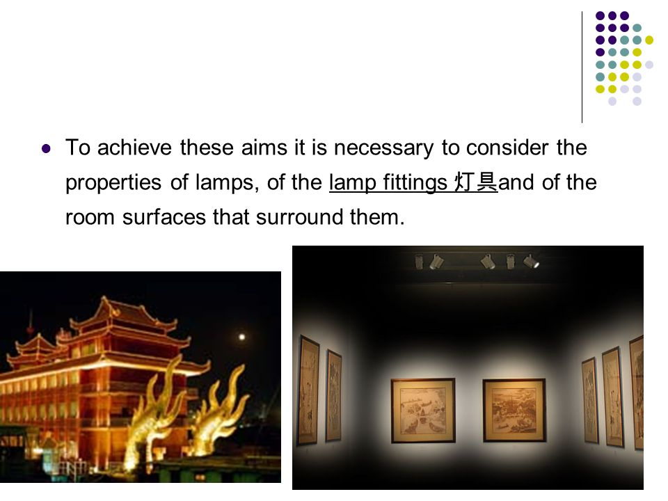 To achieve these aims it is necessary to consider the properties of lamps, of the lamp fittings 灯具and of the room surfaces that surround them.