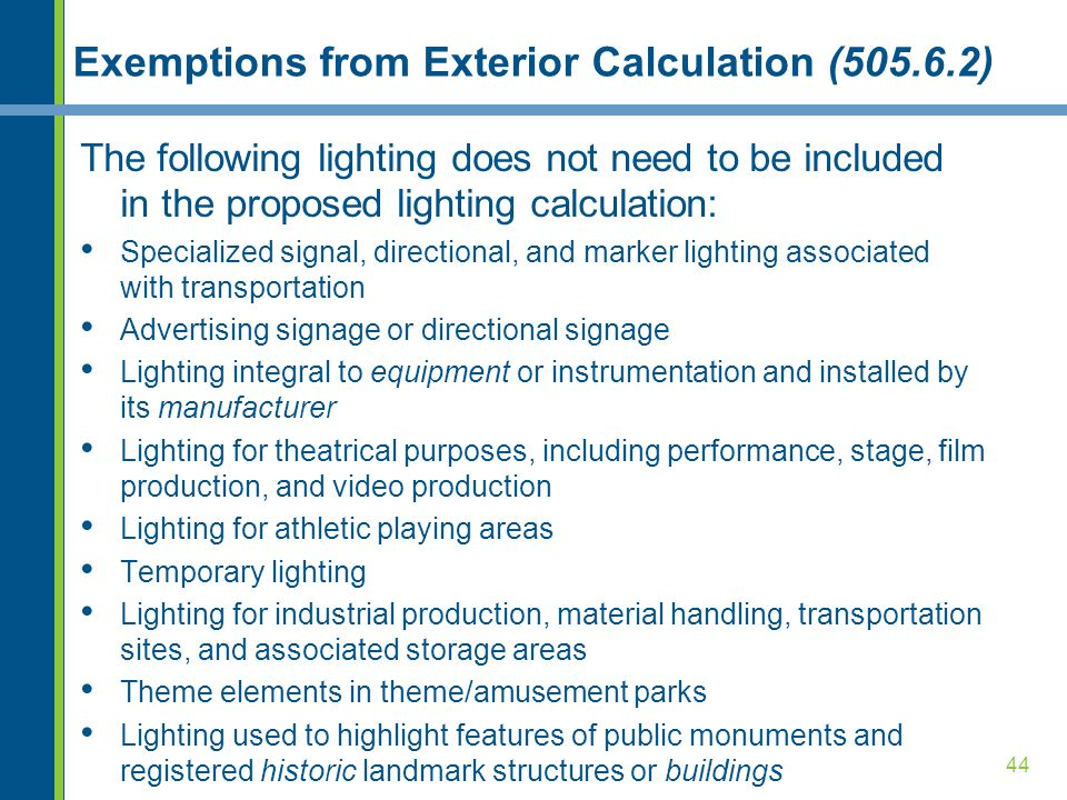 Exemptions from Exterior Calculation (505.6.2)