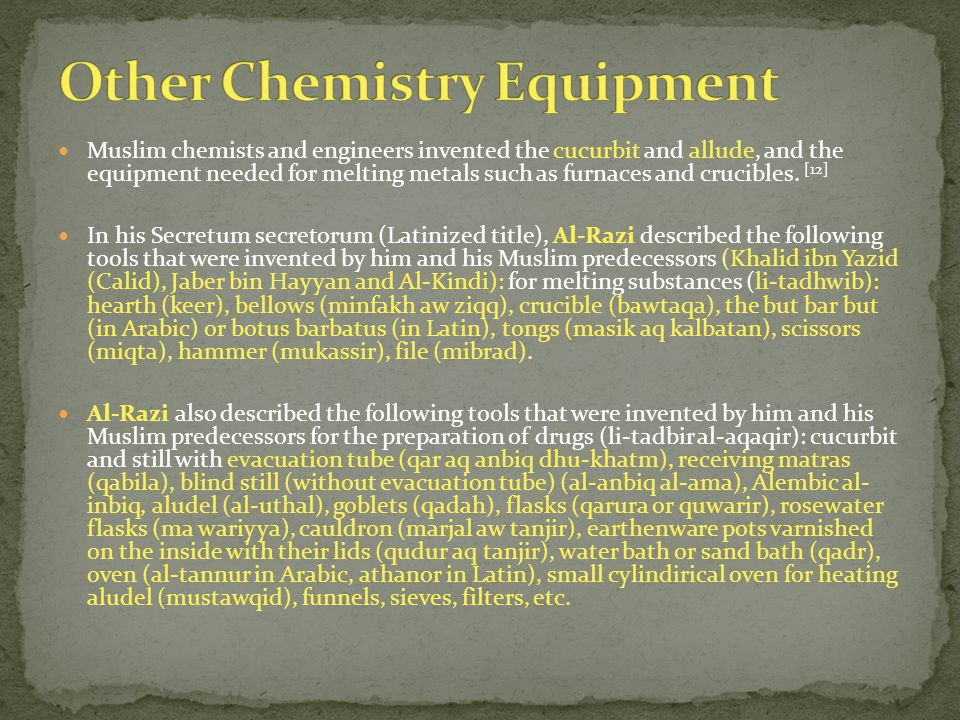 Other Chemistry Equipment