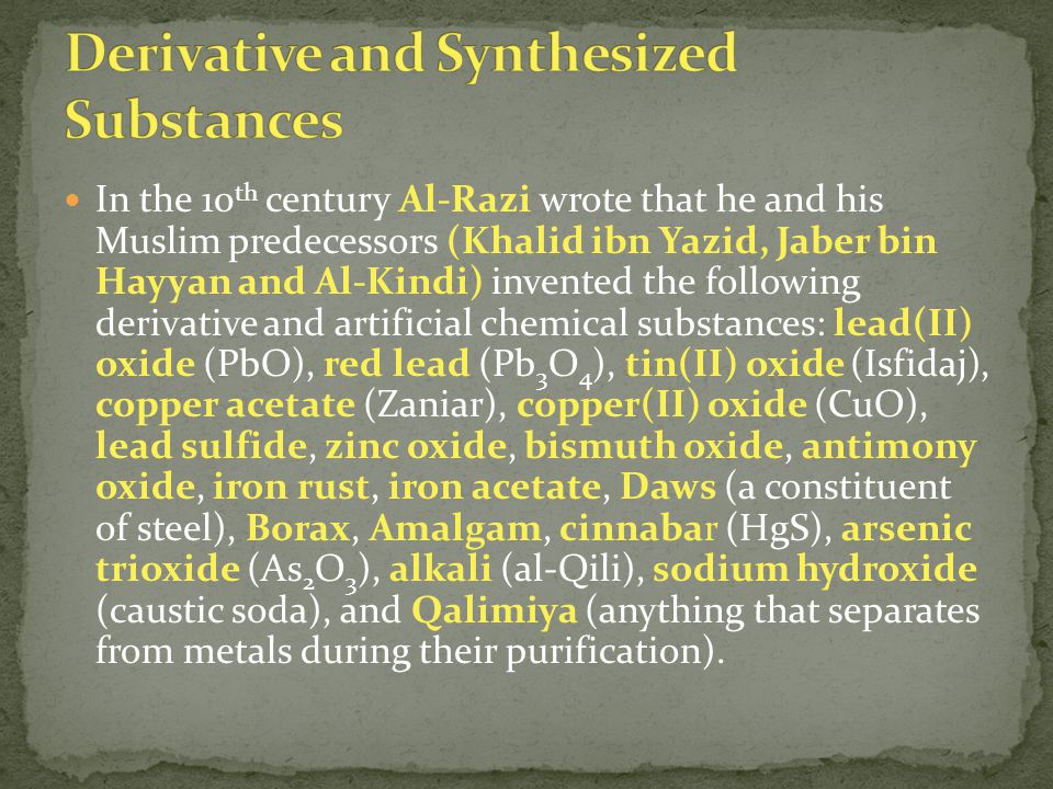 Derivative and Synthesized Substances
