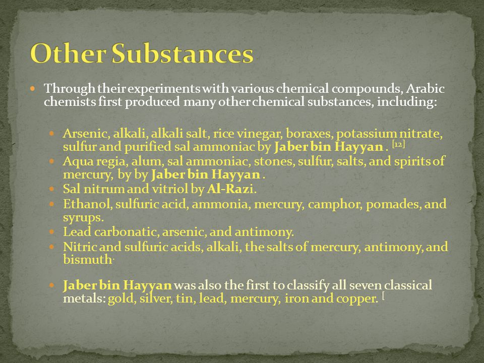 Other Substances