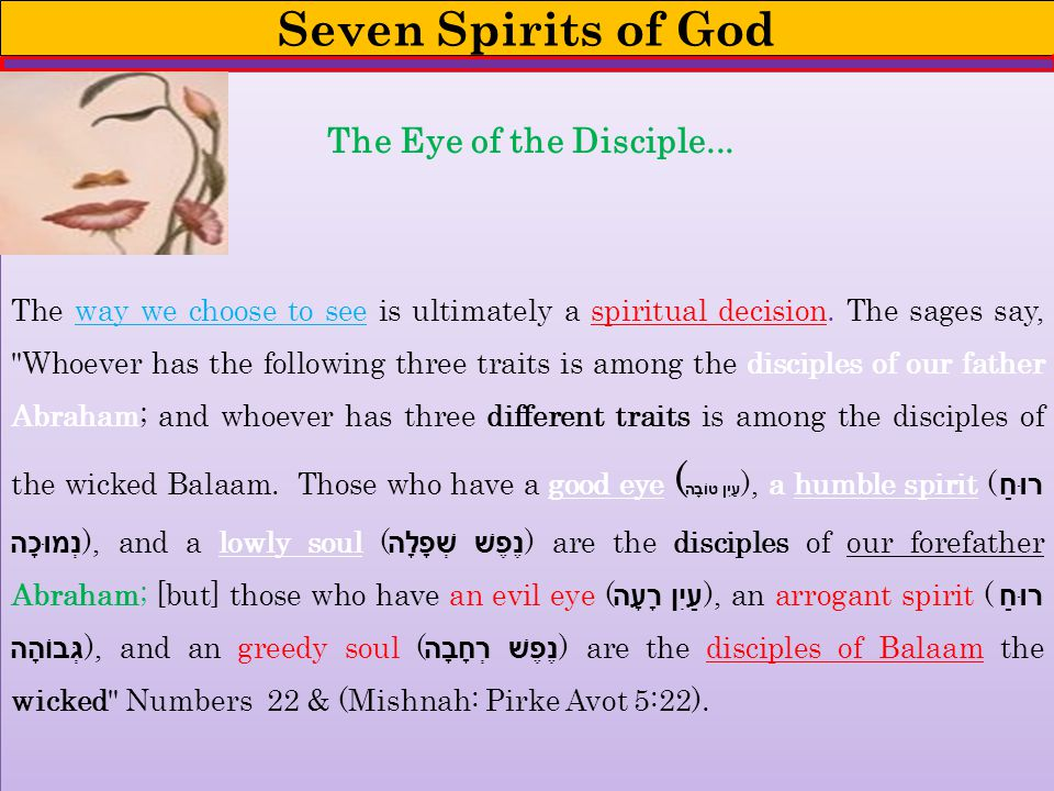 Seven Spirits of God The Eye of the Disciple...