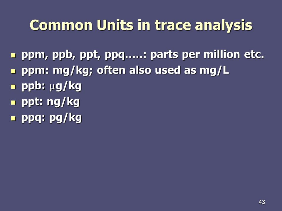 Common Units in trace analysis