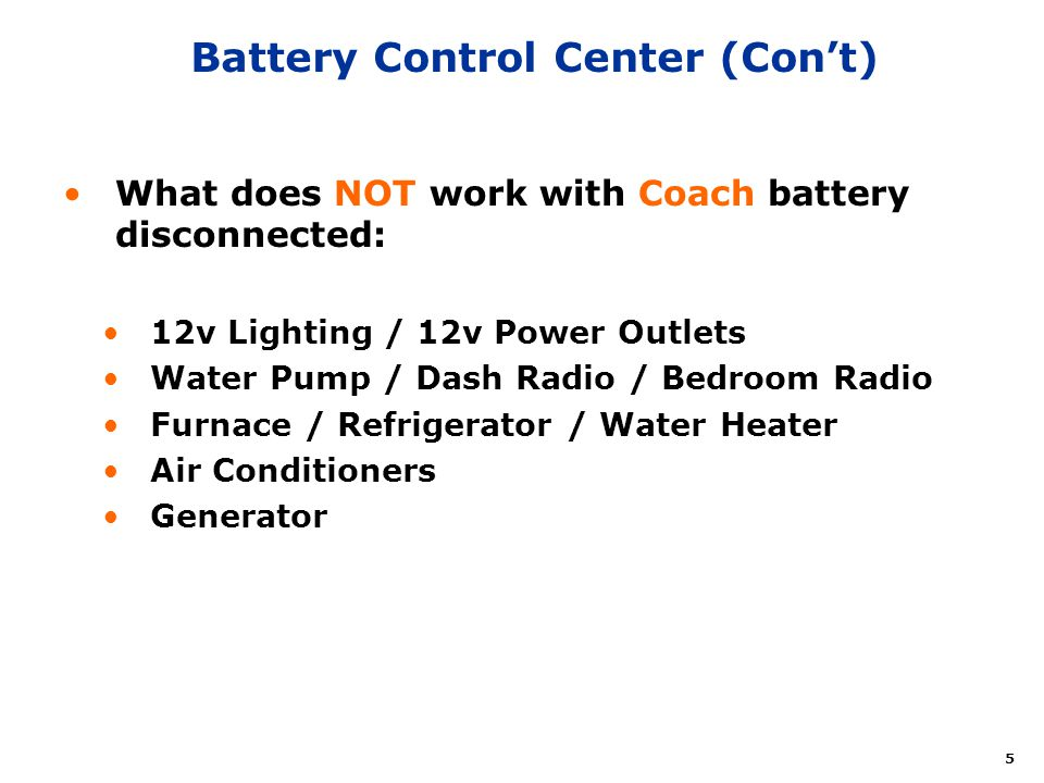 Battery Control Center (Con't)