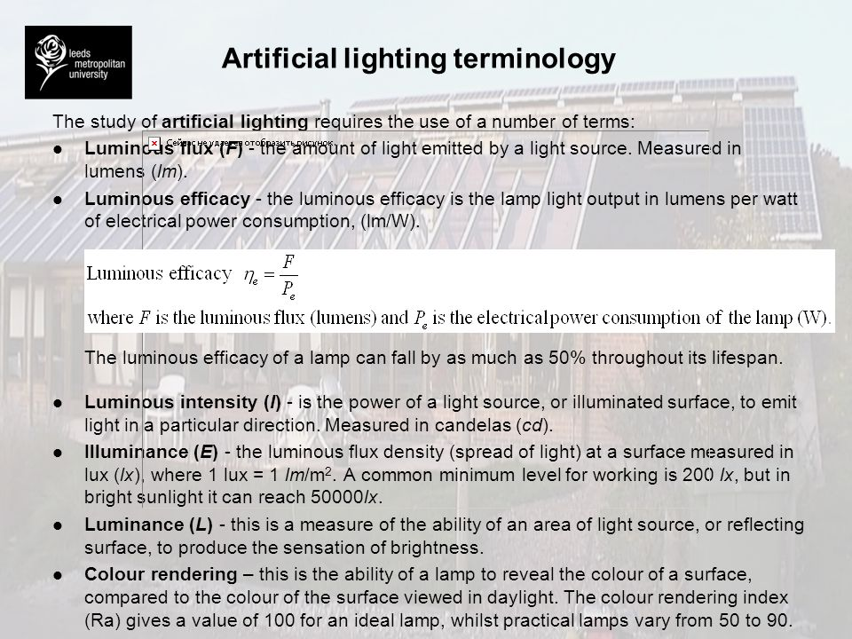 Artificial lighting terminology