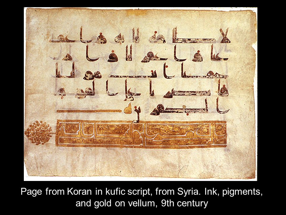 Page from Koran in kufic script, from Syria