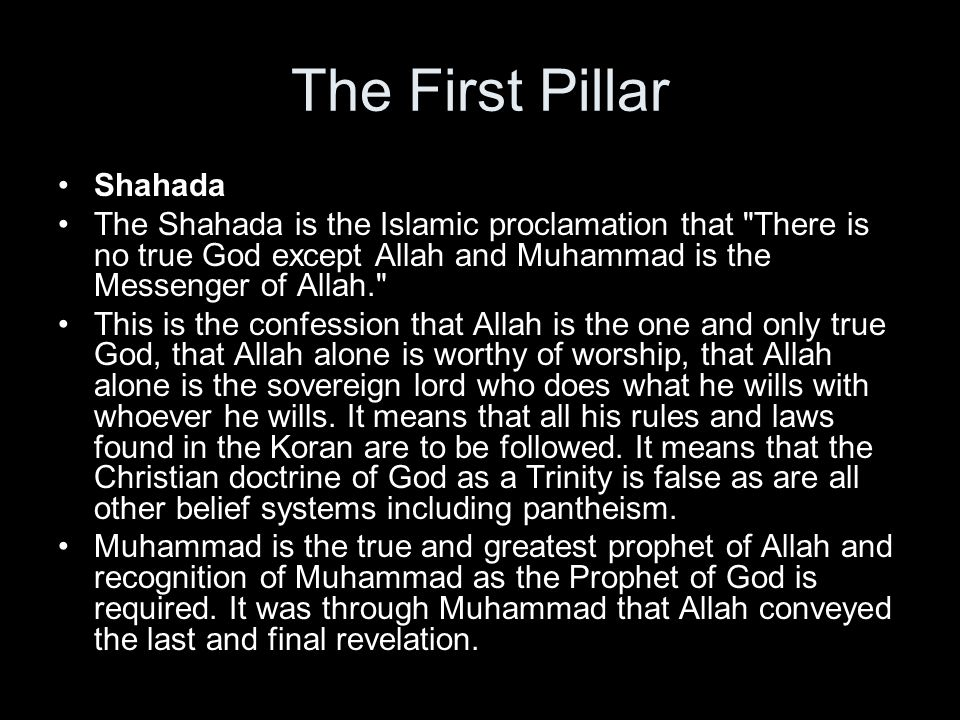 The First Pillar Shahada