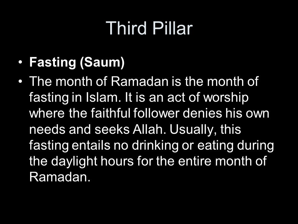 Third Pillar Fasting (Saum)