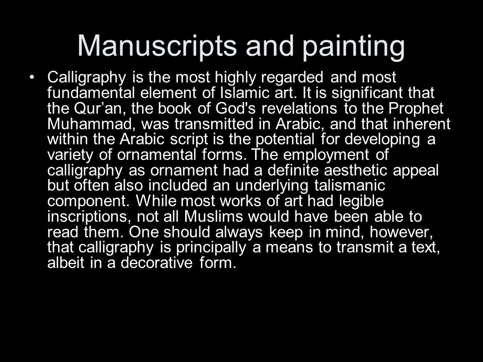 Manuscripts and painting