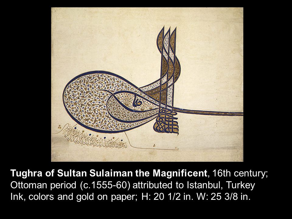 Tughra of Sultan Sulaiman the Magnificent, 16th century; Ottoman period (c.1555-60) attributed to Istanbul, Turkey Ink, colors and gold on paper; H: 20 1/2 in.