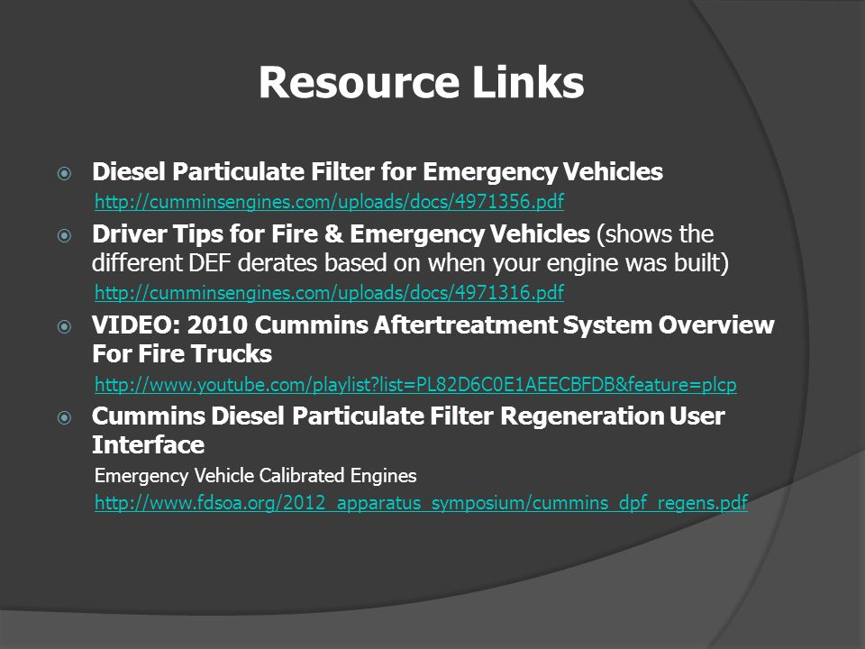 Resource Links Diesel Particulate Filter for Emergency Vehicles