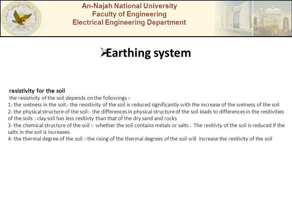 Earthing system An-Najah National University Faculty of Engineering