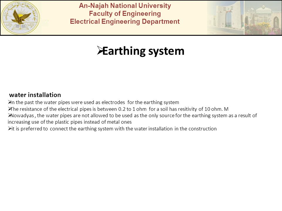 Earthing system water installation An-Najah National University