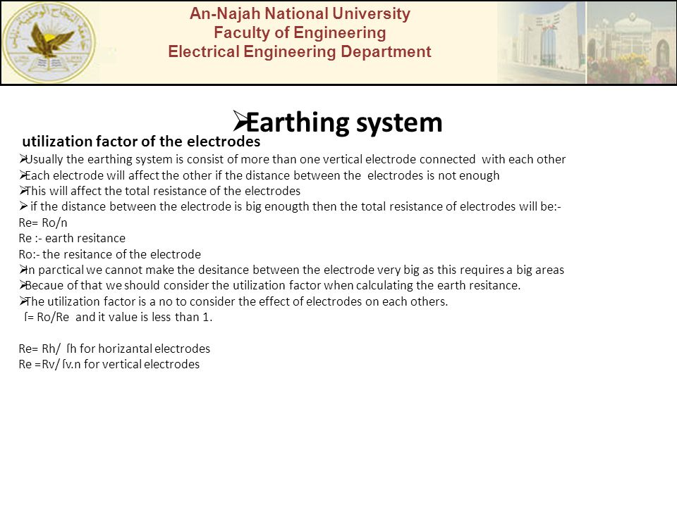 Earthing system utilization factor of the electrodes