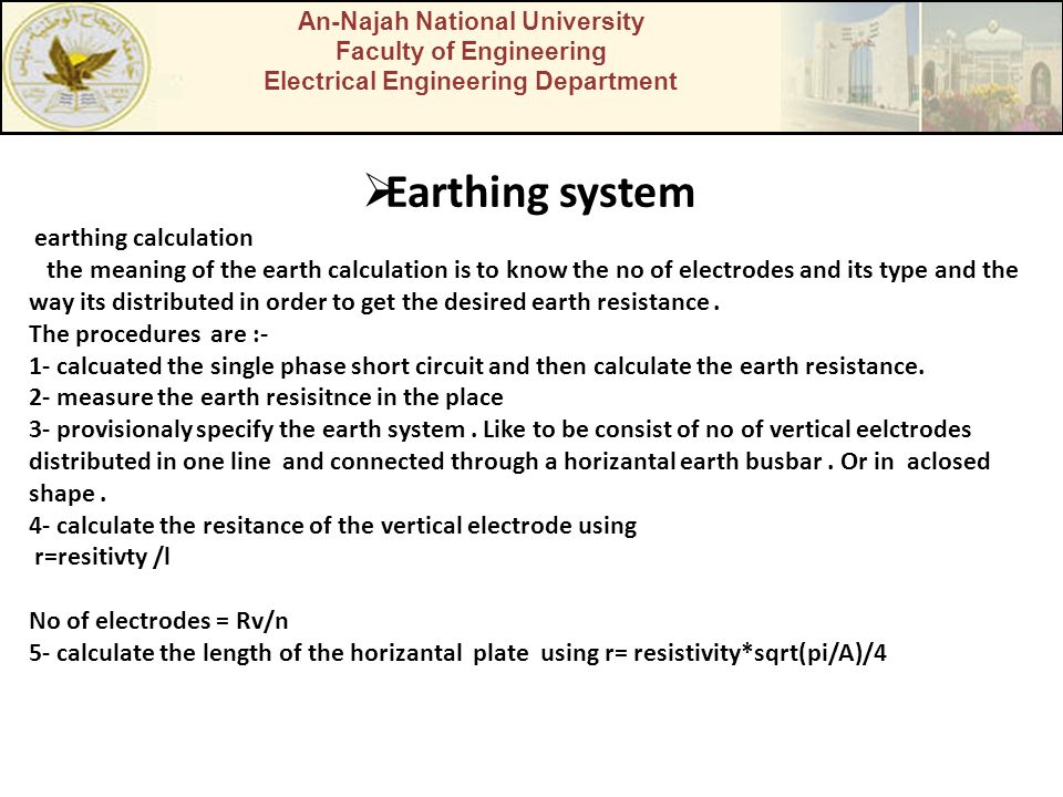 Earthing system earthing calculation