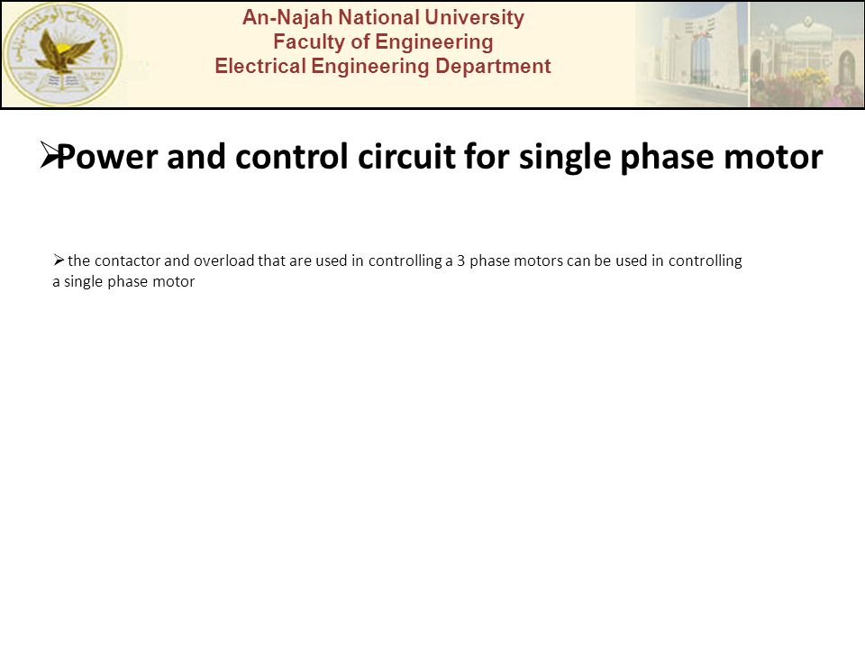 Power and control circuit for single phase motor